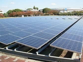 Énergie solaire: Japon, au pays du soleil photovoltaïque