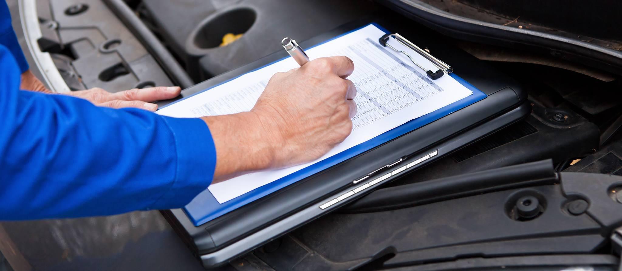 inspection-auto