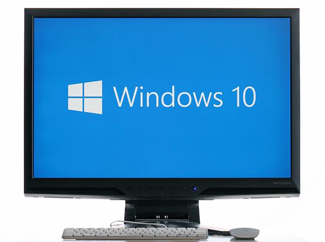 windows 10 plus qu une semaine pour l installer gratuitement prot gez. Black Bedroom Furniture Sets. Home Design Ideas