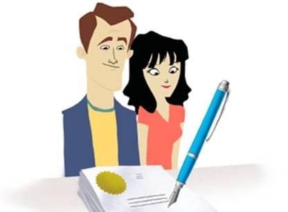 La fiducie testamentaire