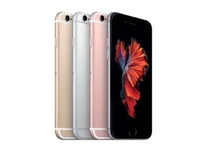 Apple rafraîchit son offre de iPhone, iPad et Apple TV